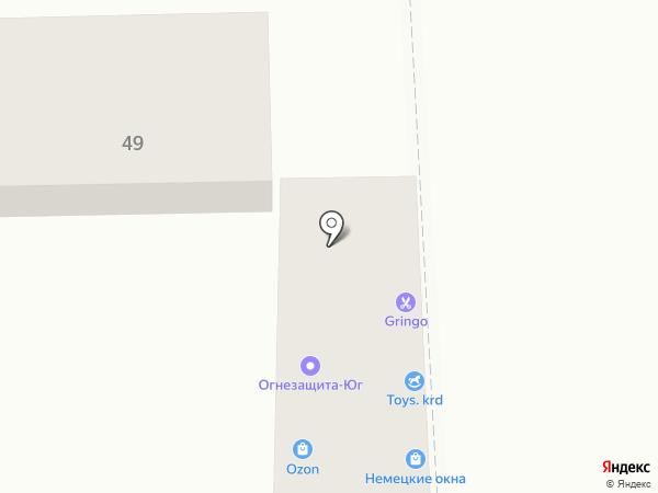 АРТистория на карте Краснодара