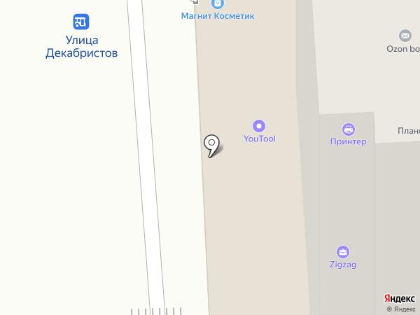 Магнит-косметик на карте Краснодара