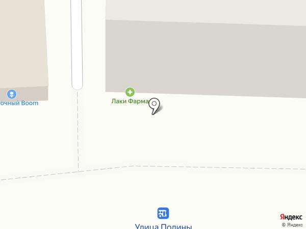 ДЕТЕКТИВ-23 на карте Краснодара