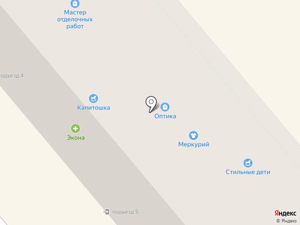Аптека от склада на карте Семилуков