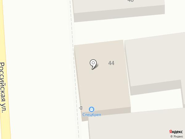 СПЕЦ КРЕП на карте Краснодара