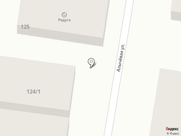 ГудХом на карте Краснодара