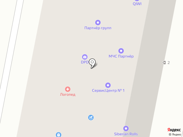 Пицца ШЕФ на карте Краснодара