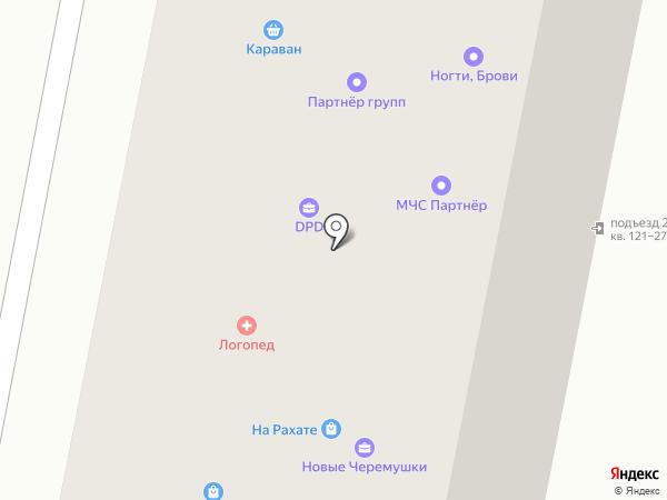 Рыба здесь на карте Краснодара