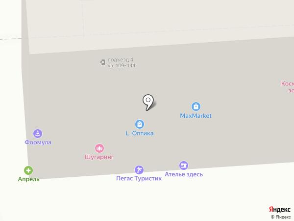 МореРоз на карте Краснодара