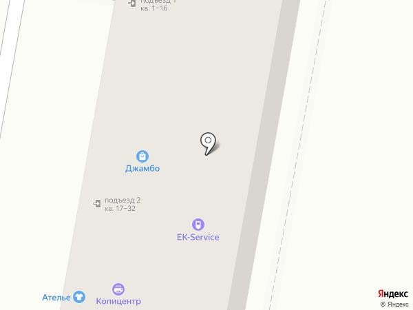 БытСервис на карте Краснодара