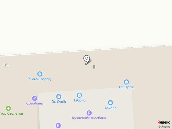 Грязи.Net на карте Краснодара