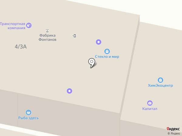 Decasa на карте Краснодара