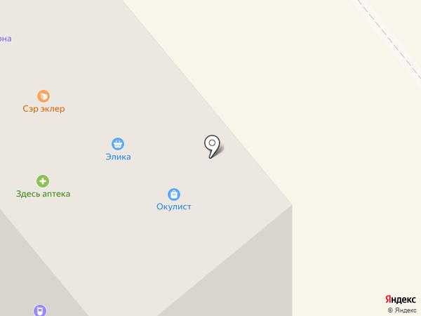 Аптека на карте Семилуков