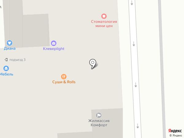 Мини цен на карте Краснодара