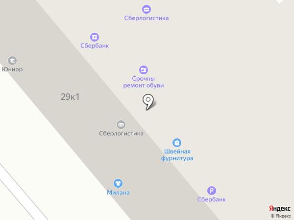 Магазин игрушек на карте Семилуков