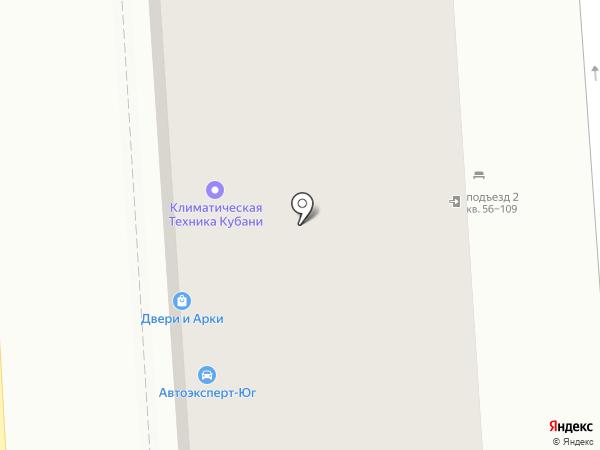 Fashion shop на карте Краснодара