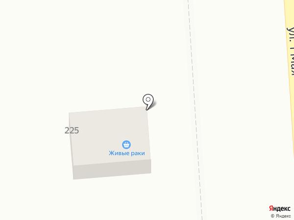 ШинБояр на карте Краснодара