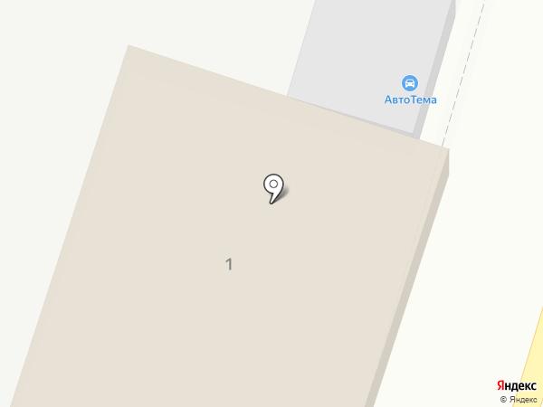 Нэко-Мото на карте Краснодара