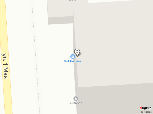 Альтера на карте Краснодара