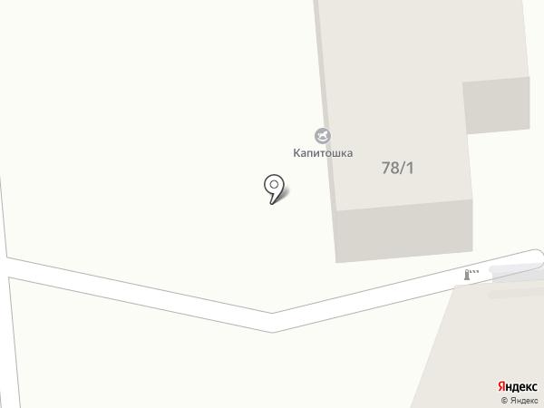 NIKA на карте Краснодара