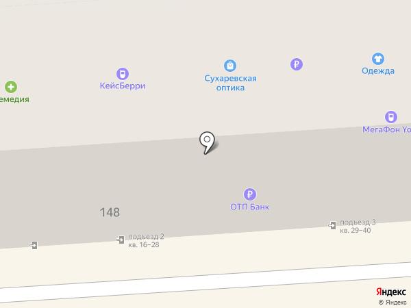 Лига ставок на карте Краснодара