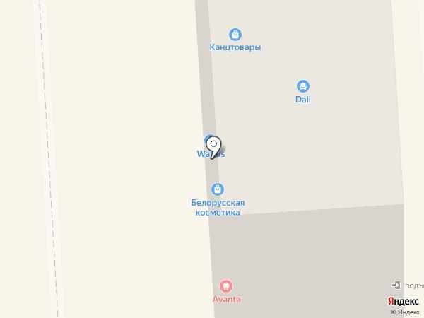 Магазин товаров для художественной гимнастики и танцев на карте Краснодара