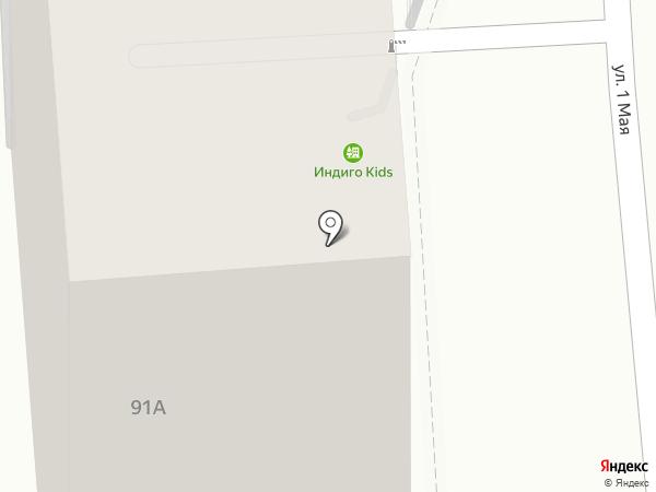 Мастерская по ремонту компьютеров на карте Краснодара