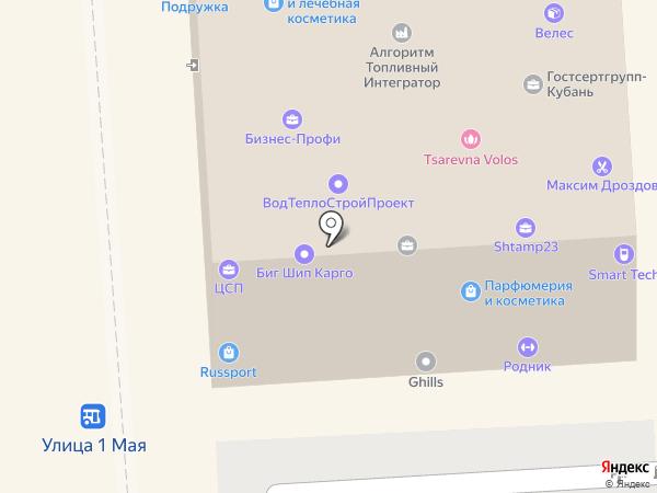 РОДНИК на карте Краснодара