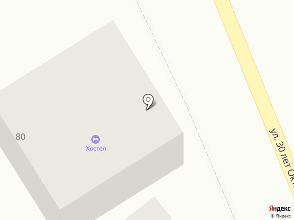 Хостел на карте Семилуков