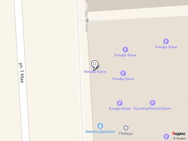 Памполина на карте Краснодара
