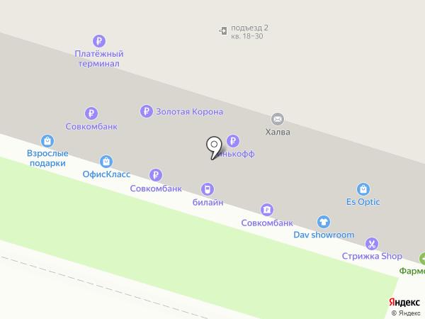 Фармсервис на карте Краснодара
