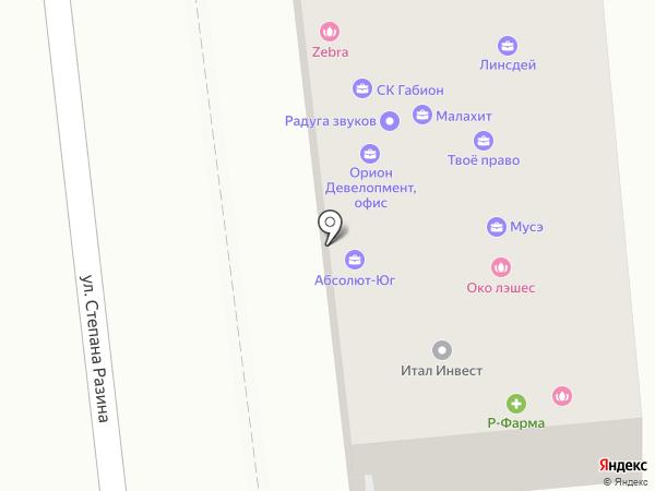 Бонус Строй на карте Краснодара