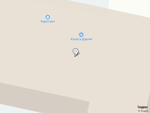 Aristo на карте Краснодара