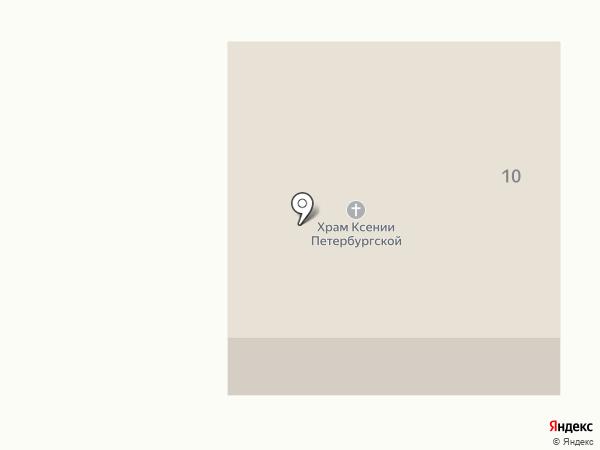 Храм Блаженной Ксении Петербургской на карте Прикубанского