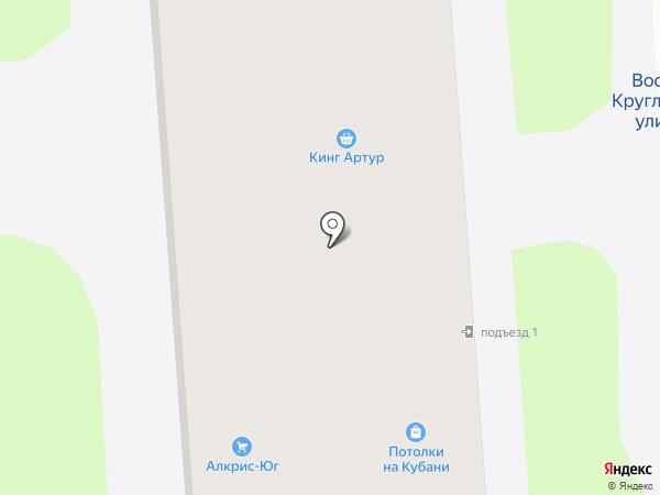 Грин Принт на карте Краснодара