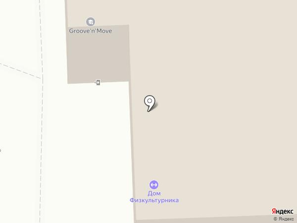 Дом физкультурника на карте Краснодара