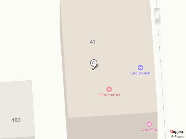 Кеша на карте Краснодара