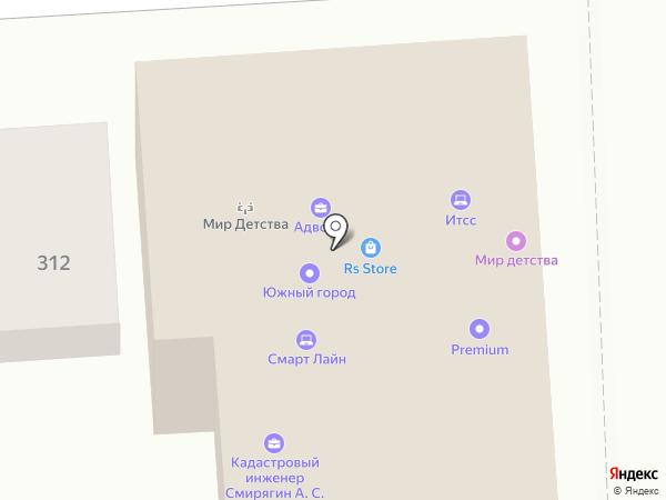 Уютный Дом на карте Краснодара