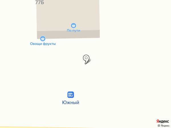 Продуктовый магазин на карте Южного