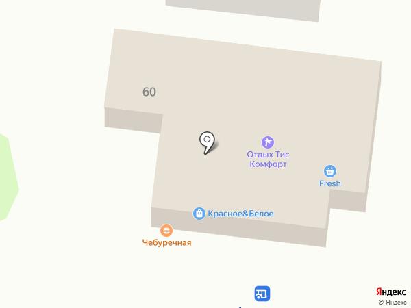 Fresh на карте Агоя