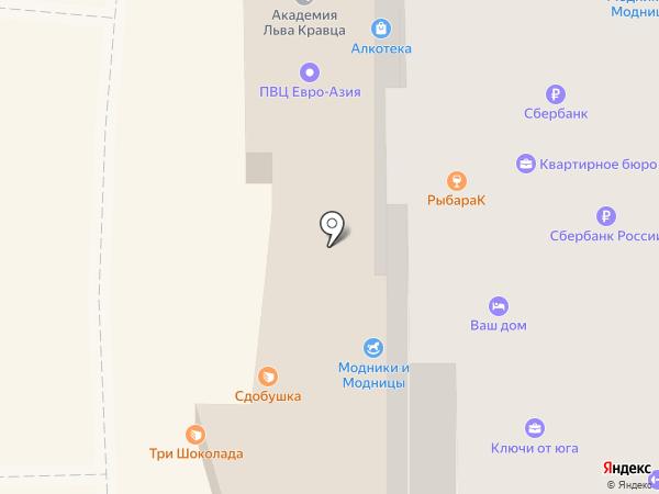 Серебряный сундучок на карте Краснодара