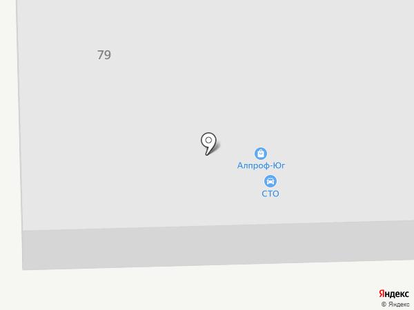 АлПроф-Юг на карте Южного