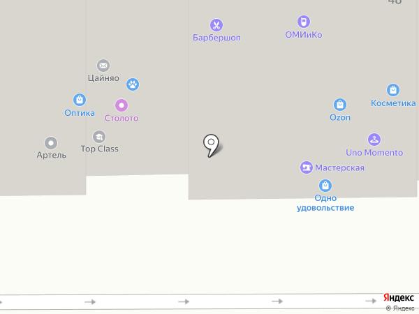 Одно удовольствие на карте Краснодара