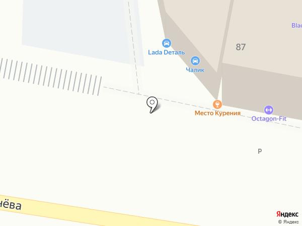 Альпин на карте Краснодара