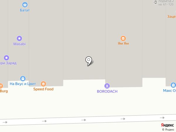 Evita на карте Краснодара