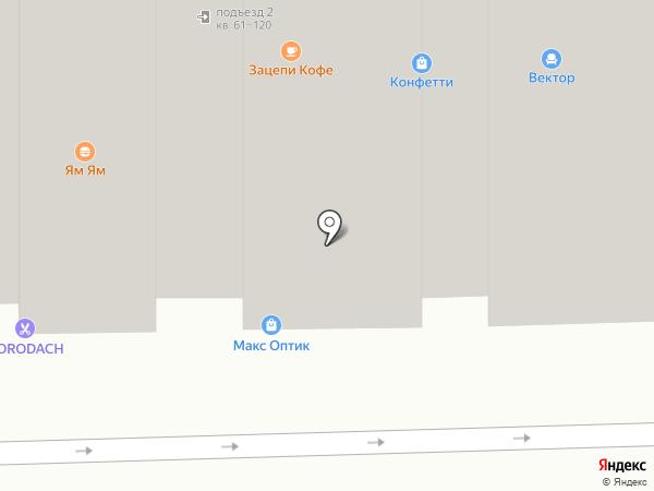 Вивея на карте Краснодара