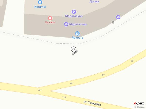 Прана на карте Краснодара