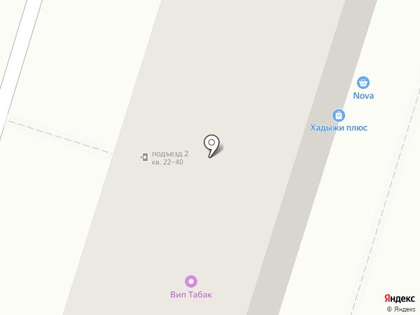 Egoist.ka на карте Краснодара