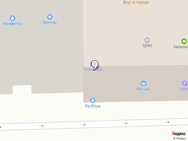 City Kids на карте Краснодара