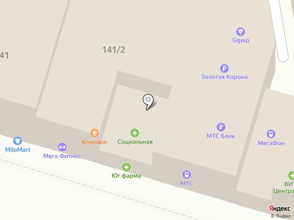 Спорт-пицца на карте Краснодара