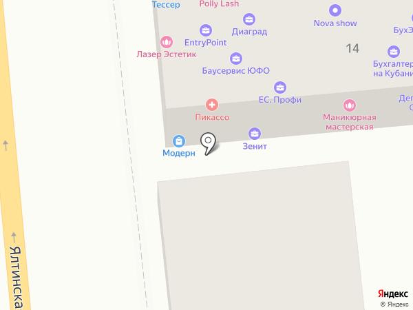 ЮрИнвест на карте Краснодара