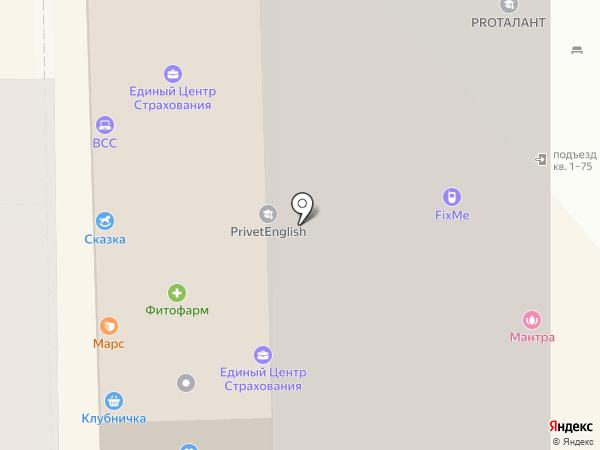 Металл-инвест на карте Краснодара
