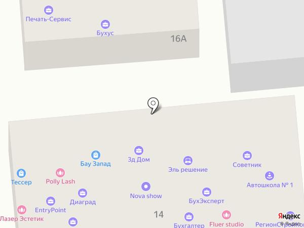 Цветочный Комплимент на карте Краснодара