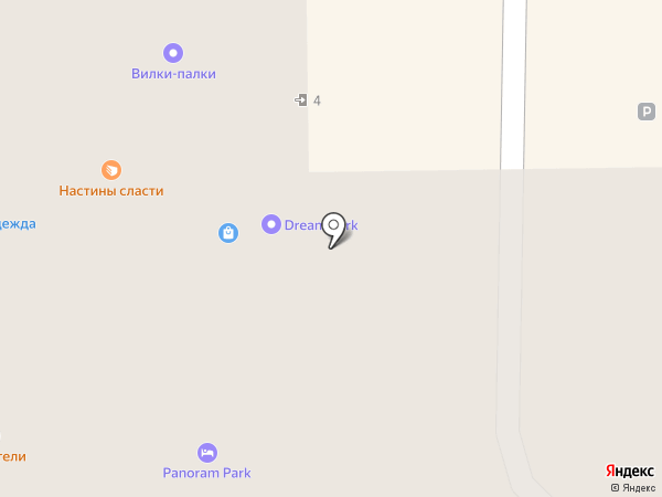 VIP-подушка на карте Краснодара